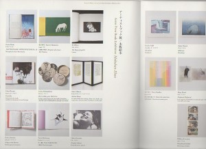 This is from the Artists' Book Exhibition Catalogue
